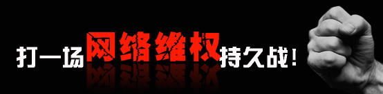 衢州中道商务咨询服务有限公司