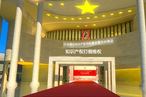 衢州竞博JBO|手机版私家侦探公司