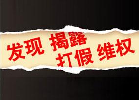 衢州市竞博JBO|手机版商务咨询服务有限公司