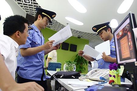 衢州中道私家侦探公司