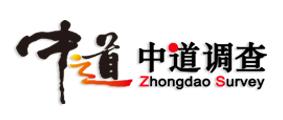 衢州市中道商务咨询服务有限公司